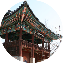 Jiksanhyeon Government Office